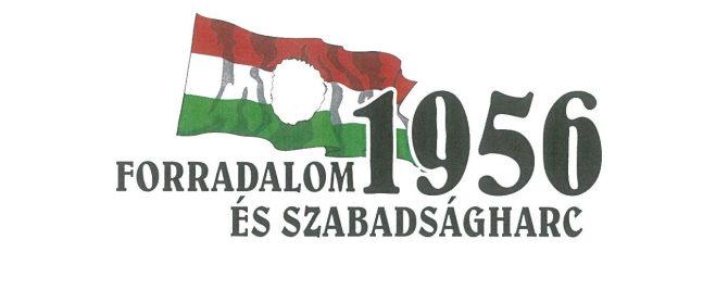 Meghívó 1956 forradalom és szabadságharc