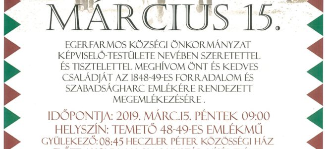 Meghívó megemlékezésre 03.15